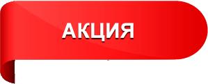 Акция на 4277 Дуб Меридиан Ламинат Kronospan Forte Classic Беларусь 33 класс